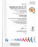 热缩管ISO9001
